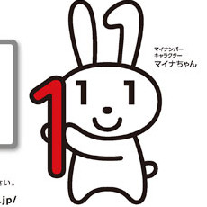 納税協会 様 A2/ポスター